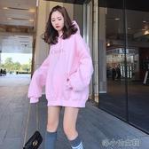 連帽衛衣 秋冬季新款韓版寬松刺繡字母粉色原宿風中長加厚加絨衛衣女潮 快速出貨