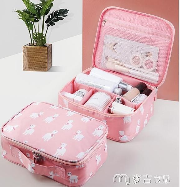 化妝包便攜化妝品收納包盒大容量手提口紅小號風簡約超火隨身袋 麥吉良品