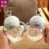 可愛創意兒童吸管杯男女寶寶飲水杯幼兒園便攜防嗆防漏塑料杯【快速出貨】