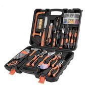 家用工具套裝家用電子電工汽修汽保維修家庭五金工具箱組合組套