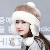 護耳帽子女秋冬天雷鋒帽韓版防風保暖棉帽加厚加絨針織帽毛線帽【快速出貨】