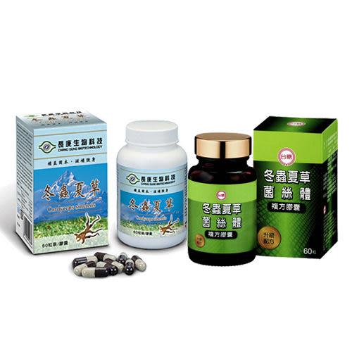 蟲草養生組(長庚蟲草膠囊x1瓶+台糖蟲草菌絲體複方膠囊x1瓶) ~提升元氣與活力