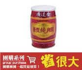 團購12罐/箱 打9折 -廣達香優質純肉鬆(箱)