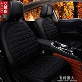 汽車加熱坐墊冬季車墊車載通用座椅電加熱座墊12V車用褥子電熱墊 完美情人