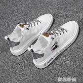 小白鞋男韓版潮流布鞋2020新款夏季透氣男士帆布板鞋白色休閒潮鞋『蜜桃時尚』
