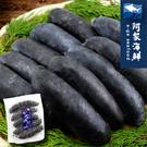 【阿家海鮮】頂級墨魚香腸300g±5%/...