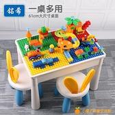 多功能積木桌2男女孩3歲兒童益智積木拼裝玩具桌子4寶寶智力【小橘子】