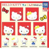 全套5款【日本正版】KITTY 杯緣公仔 扭蛋 轉蛋 凱蒂貓 杯緣子 Hello Kitty 杯緣裝飾 - 864582