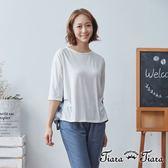 【Tiara Tiara】百貨同步 素面x格紋拼接縮腰上衣(白/藍)