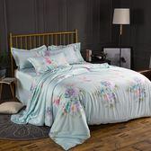 春夏季100%雙面天絲被套單件冰絲裸睡雙人被罩1.82.0床上用品 芥末原創