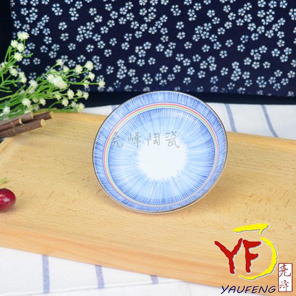 【堯峰陶瓷】【日本美濃燒】彩虹十草 5.5吋盤 圓盤 餐盤 線條紋
