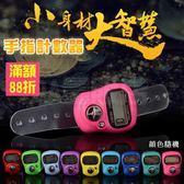 手指計數器 念佛計數器 指環計數器 電子計數器 戒指計數器 人數統計 顏色隨機(80-3231)