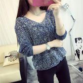 韓版短袖寬鬆上衣鏤空蝙蝠衫針織衫女網衫外套罩衫 三角衣櫃