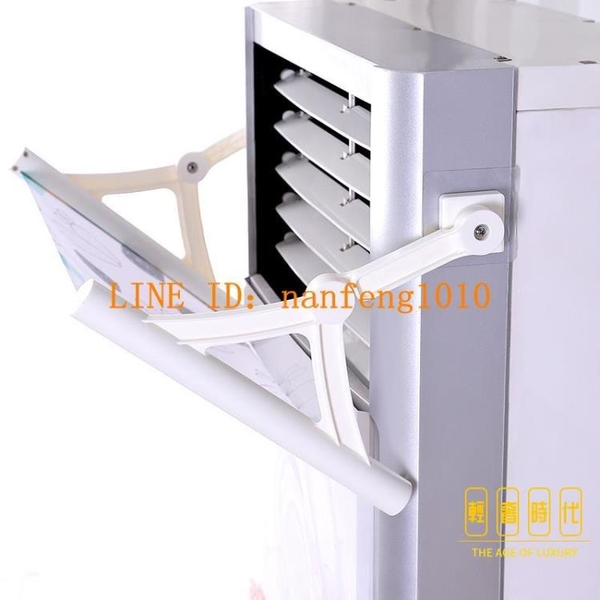 空調遮風板立式防直吹柜式柜機擋風板出風口轉移導風
