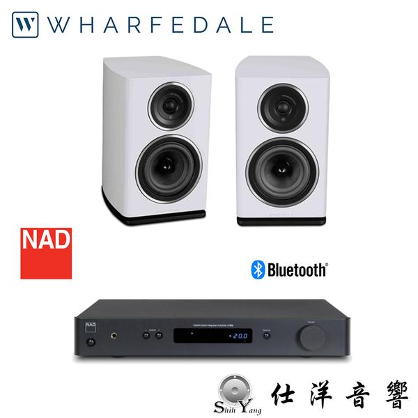 振興專案 NAD C328 擴大機 + Wharfedale 11.2 書架型喇叭 限量二組