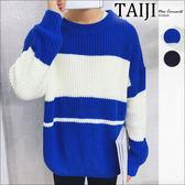 針織毛衣‧雙色拼接圓領粗針織毛衣‧二色【NQSKB8】-TAIJI-