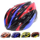 成人輪滑頭盔旱冰溜冰鞋騎行滑板外賣自行車運動可調節安全帽 道禾生活館