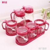 調味盒 廚房用品玻璃調料盒油壺調味盒家用鹽罐佐料瓶組合裝套裝加厚整理 第六空間