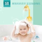 全館83折 可優比寶寶洗澡花灑水上戲水玩具嬰兒童水龍頭噴水長頸鹿電動花灑