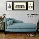 (萬聖節)美式貴妃椅布藝地中海田園貴妃榻臥室躺椅美人靠時尚貴妃椅貴妃靠xw