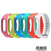 手環2二代智能運動手表3男女跑步