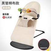 嬰兒搖椅嬰兒搖搖椅安撫椅新生兒寶寶躺椅帶娃哄睡神器兒童搖籃床 萬寶屋