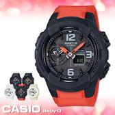 CASIO 卡西歐 手錶專賣店 BABY-G  BGA-230-4B DR女錶 雙顯錶 橡膠錶帶  耐衝擊構造