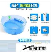 烏龜缸 在家用小帶曬台水龜養龜的專用缸魚缸養巴西龜活體龜盆水陸缸 酷男