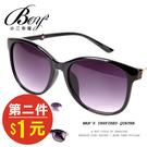 黑框墨鏡 粗框質感漸層造型眼鏡【NQ-WD8100】