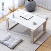 日式小茶几矮桌飄窗小桌子家用經濟型炕桌簡約現代仿實木桌wl9772[黑色妹妹]
