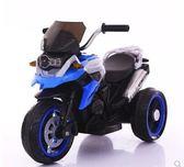 儿童電動摩托车小孩三轮车2-3-4-5-8岁大号宝宝遥控玩具车可坐人igo 西城故事