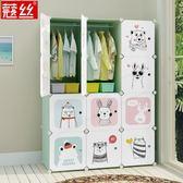 新年鉅惠兒童衣柜簡約現代經濟型組裝仿實木推拉門