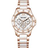 RHYTHM日本麗聲 陶瓷晶鑽三眼手錶-白x玫瑰金/38mm F1201T06