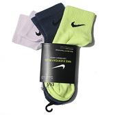 NIKE 短襪 襪子 三雙一組 DRY-FIT 淡紫 深藍 螢光綠 運動 中筒襪 (布魯克林) SX6893-913