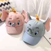 帽子 兒童 立體 大象 小飛象 造型 棒球帽