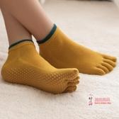 瑜珈襪 秋冬季五指瑜珈襪子防滑專業女蹦床普拉提初學者室內軟底厚款保暖 3色