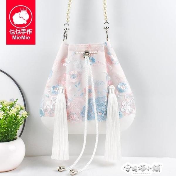 原創森系古風漢服側背手提包包中國民族風配古裝小仙女帆布荷包袋 夏季特惠