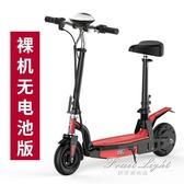 電動滑板車 成人女士自行車兩輪代步車電瓶車滑板車 果果輕時尚 NMS