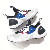 Nike Huarache E.D.G.E 米白 藍紅 慢跑 武士鞋 男 AO1697-001 ☆SP☆