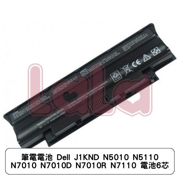 筆電電池 Dell J1KND N5010 N5110 N7010 N7010D N7010R N7110 電池6芯