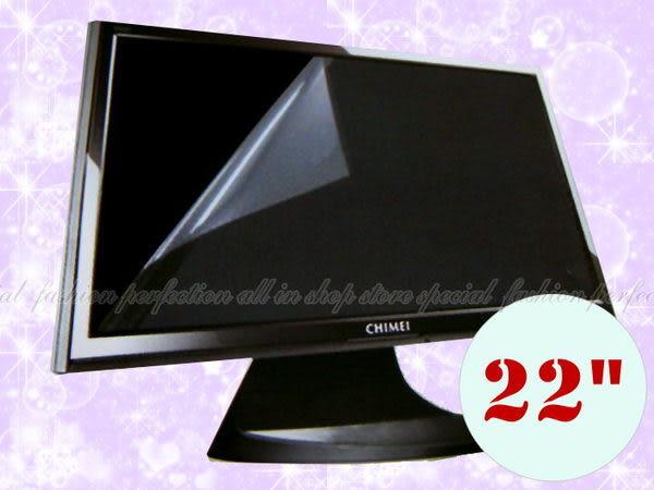 【DD215】LCD 液晶螢幕專用保護膜22寸 桌上型電腦液晶保護膜22 吋★EZGO商城★