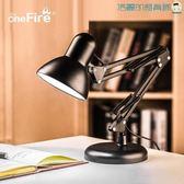 插電式LED小檯燈護眼長臂書桌臥室床頭洛麗的雜貨鋪