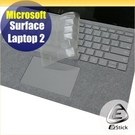 【Ezstick】Microsoft Surface Laptop 2 奈米銀抗菌TPU鍵盤保護膜