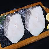 格陵蘭厚切帶骨大鱈魚片2入組/運費另計/H&D東稻家居