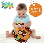 【KA0054】嬰兒益智手抓布球 車床掛 益智玩具 猴子毛絨鈴鐺球 新生兒玩具