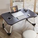 床上小桌子筆記本電腦桌學生小桌子懶人做桌...