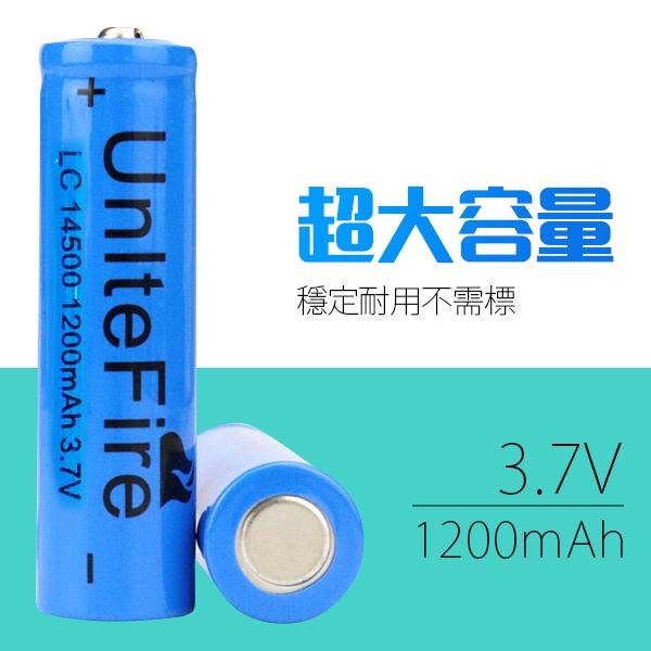 [99免運]充電電池 14500型 買1送1 3.7V 1200mAh 凸頭 Li-ion 鋰電池 藍色(78-0641)