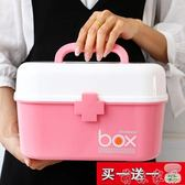 醫藥箱家用大號多層兒童藥品收納箱家庭小藥箱寶寶藥品藥物收納盒