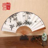 全館83折 10寸手繪白紙扇子 中國風男式折扇工藝禮品宣紙扇古風日用竹扇
