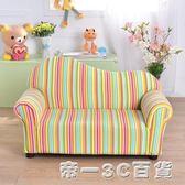 兒童沙發 寶寶布藝雙人沙發椅 幼兒園組合卡通小沙發 兒童椅【帝一3C旗艦】IGO
